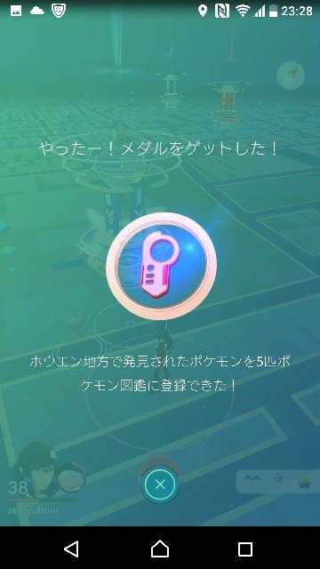 f:id:yousugitani:20171023234935j:image