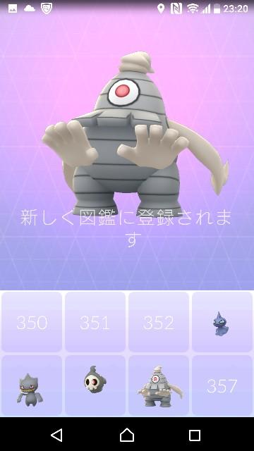 f:id:yousugitani:20171023235110j:image