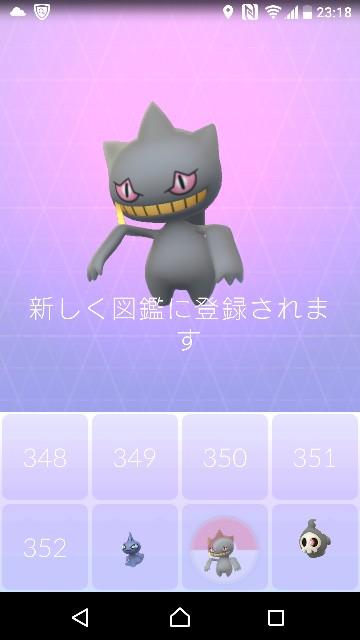 f:id:yousugitani:20171023235123j:image