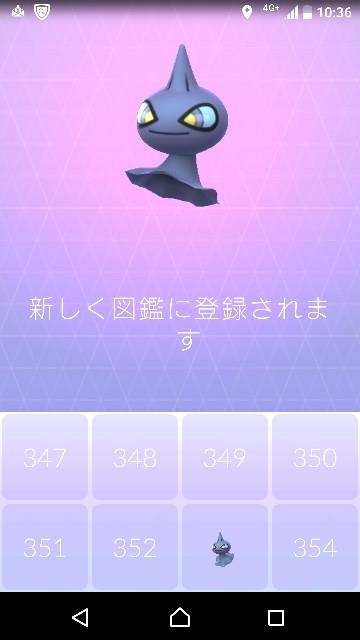 f:id:yousugitani:20171023235139j:image