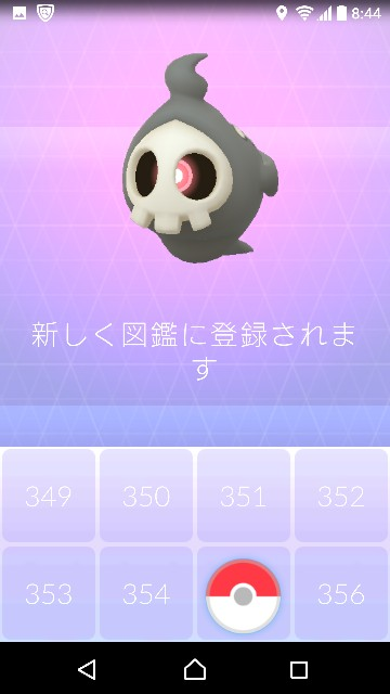 f:id:yousugitani:20171023235200j:image
