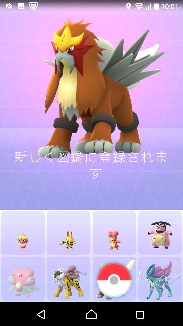 f:id:yousugitani:20171101100242j:image