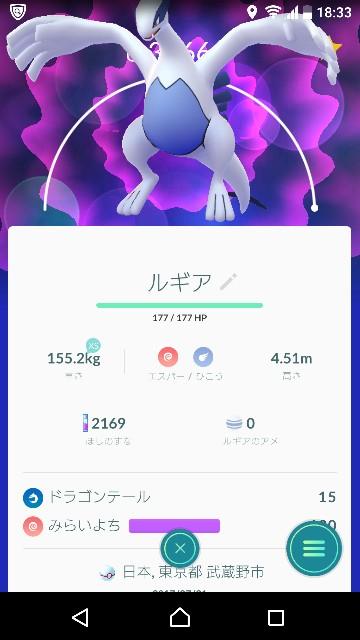 f:id:yousugitani:20171107190018j:image