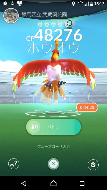 f:id:yousugitani:20171129184623j:image