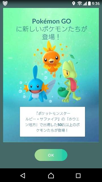 f:id:yousugitani:20171209102150j:image