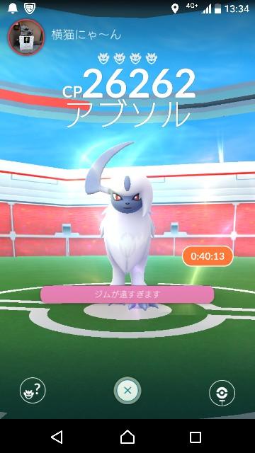f:id:yousugitani:20171211140543j:image