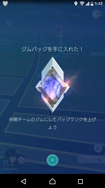 f:id:yousugitani:20171214211941j:image