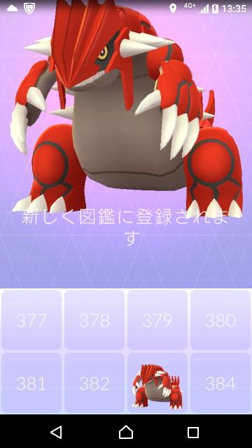 f:id:yousugitani:20171219130342j:image