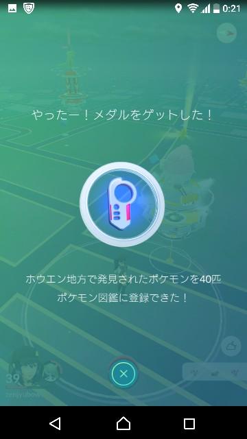 f:id:yousugitani:20171220002402j:image