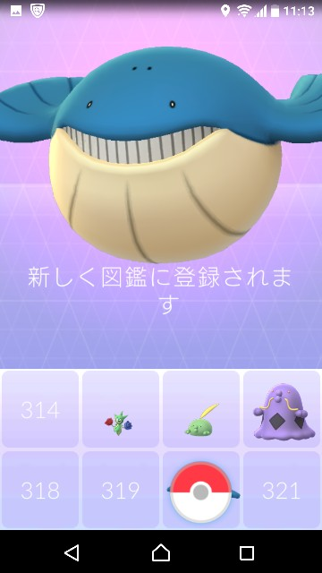 f:id:yousugitani:20171222111804j:image