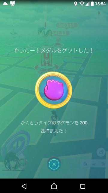 f:id:yousugitani:20171224155616j:image