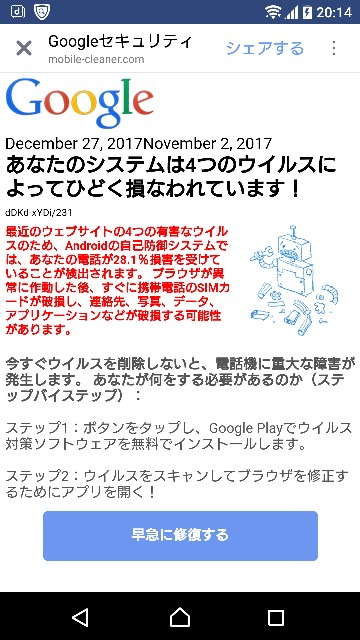 f:id:yousugitani:20180104012732j:image
