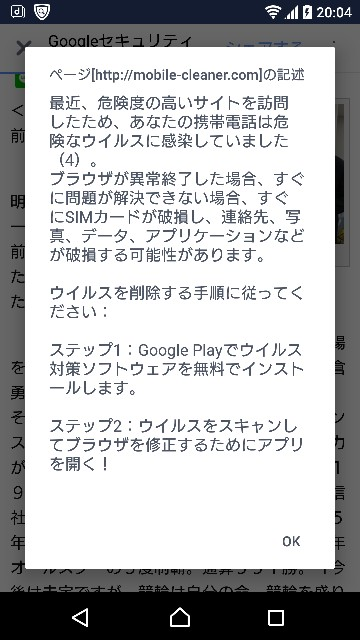 f:id:yousugitani:20180104012857j:image