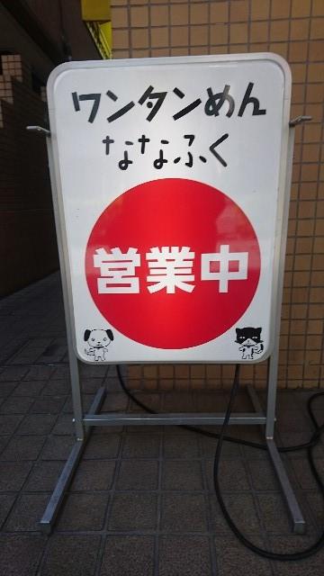 f:id:yousugitani:20180109112919j:plain
