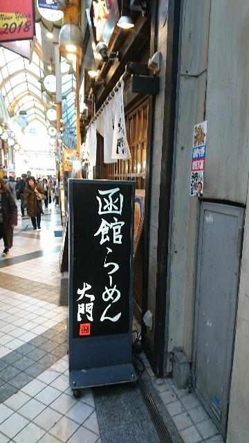 f:id:yousugitani:20180111163438j:plain