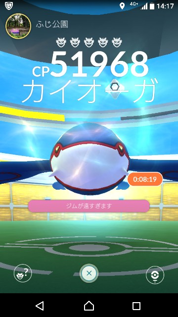 f:id:yousugitani:20180113183025j:image