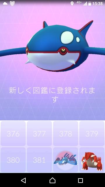 f:id:yousugitani:20180114163214j:image