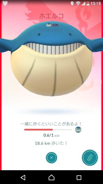 f:id:yousugitani:20180118132655j:image