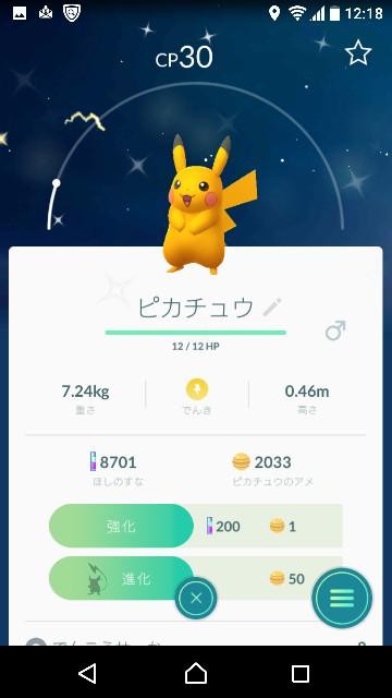 f:id:yousugitani:20180120160914j:image