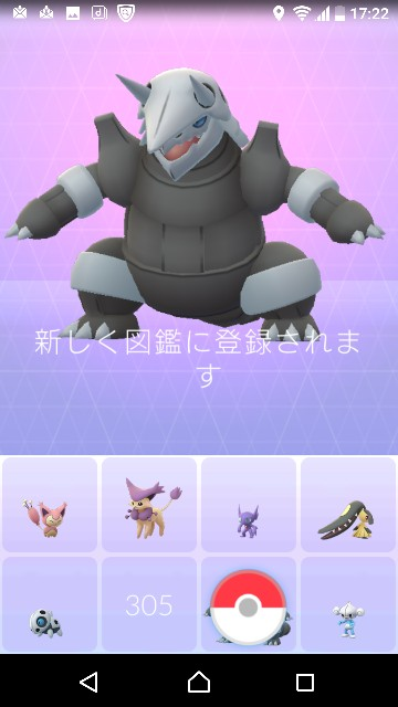 f:id:yousugitani:20180126173101j:image