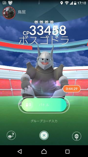 f:id:yousugitani:20180126173145j:image