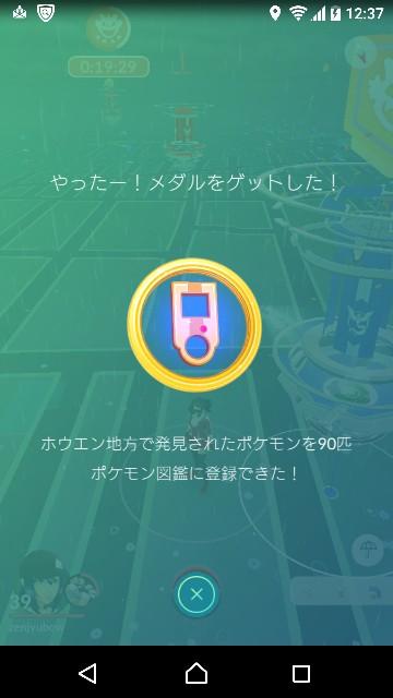 f:id:yousugitani:20180201124300j:image