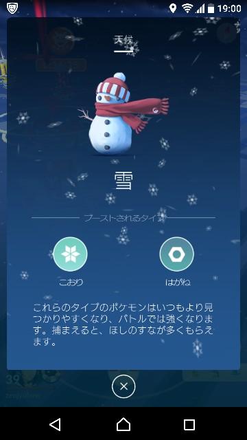 f:id:yousugitani:20180201215628j:image