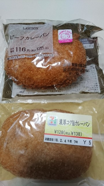 f:id:yousugitani:20180204150417j:image
