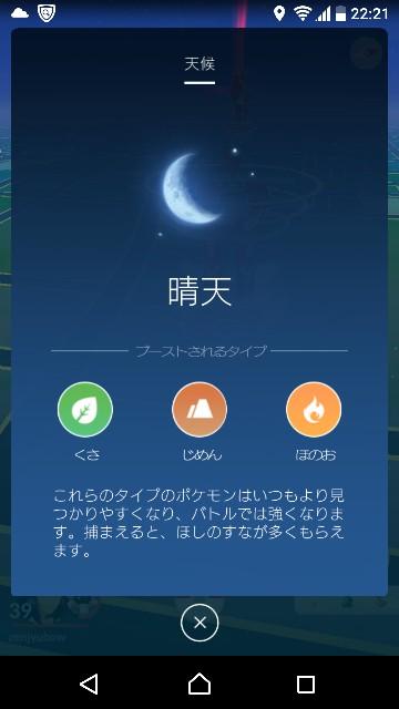 f:id:yousugitani:20180204222204j:image