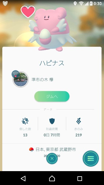 f:id:yousugitani:20180207104252j:image