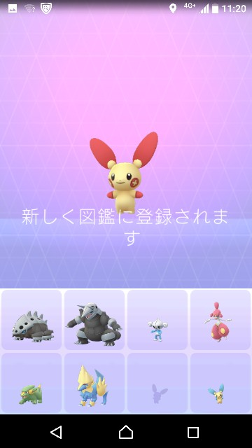 f:id:yousugitani:20180210113939j:image