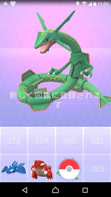 f:id:yousugitani:20180210113942j:image