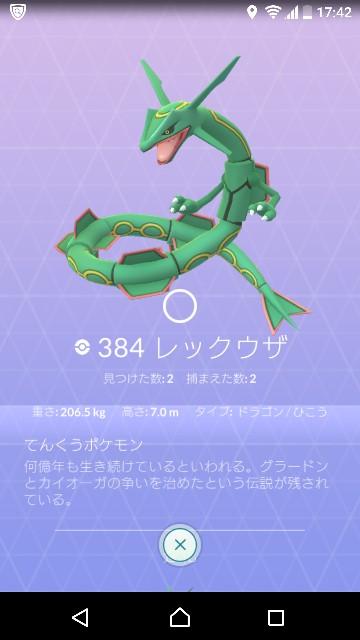 f:id:yousugitani:20180210174610j:image