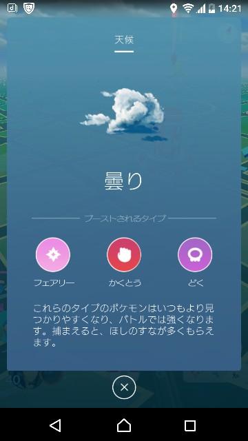 f:id:yousugitani:20180218095001j:image