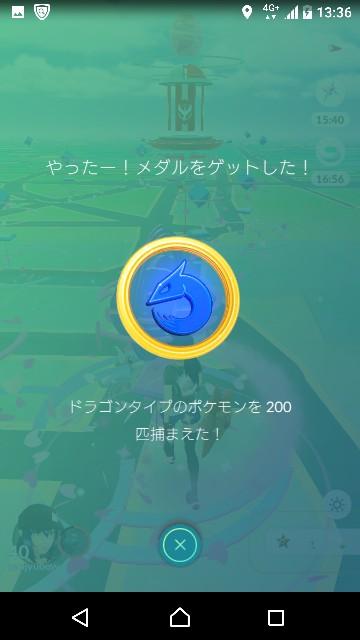 f:id:yousugitani:20180224182127j:image