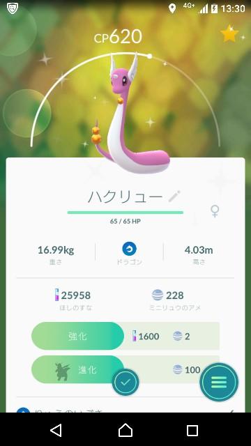 f:id:yousugitani:20180224194345j:image