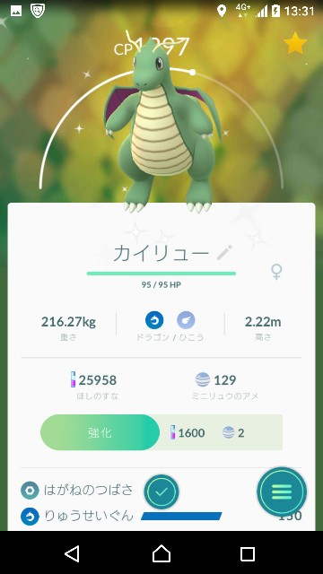 f:id:yousugitani:20180224194423j:image