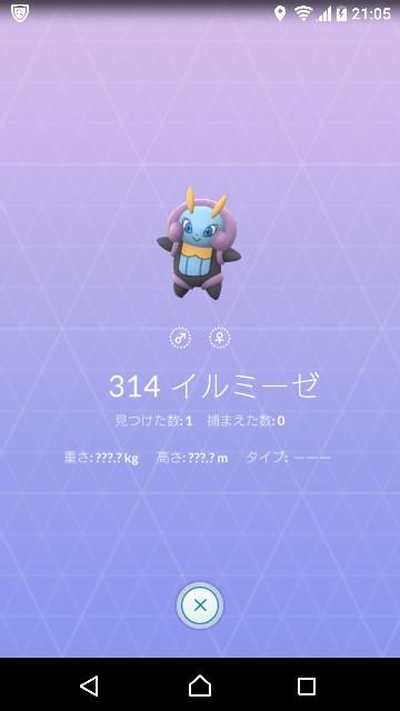 f:id:yousugitani:20180224210758j:image