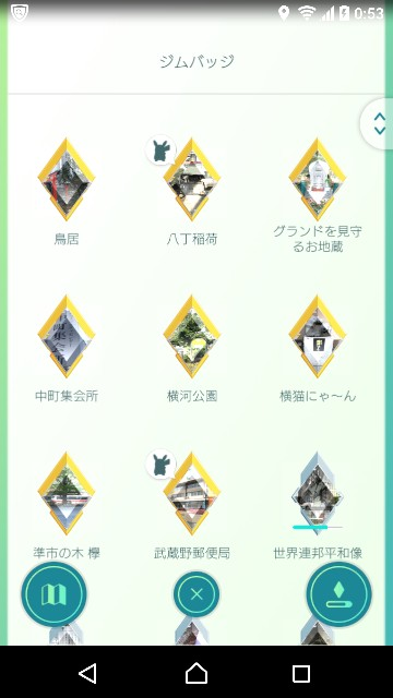 f:id:yousugitani:20180226005436j:image