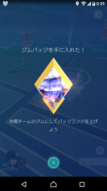 f:id:yousugitani:20180226005450j:image