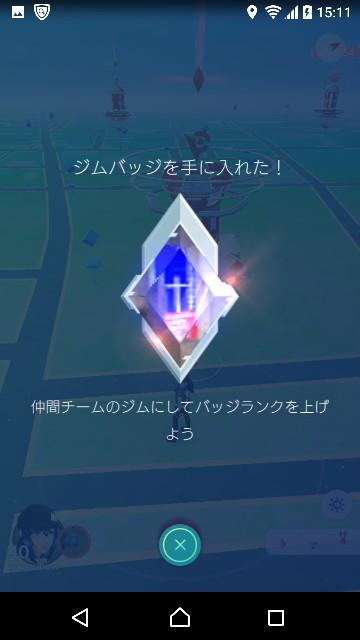 f:id:yousugitani:20180226151224j:image