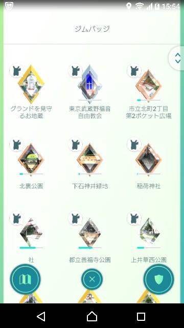 f:id:yousugitani:20180226160027j:image