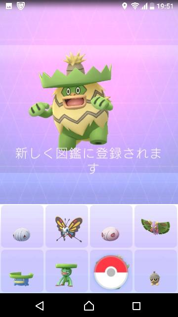 f:id:yousugitani:20180305195301j:image