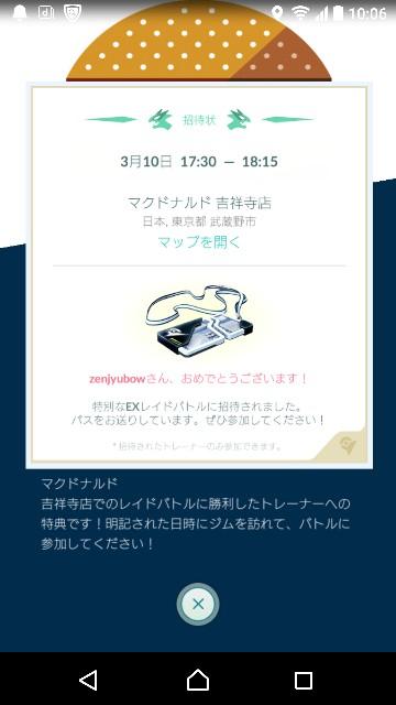 f:id:yousugitani:20180310101746j:image