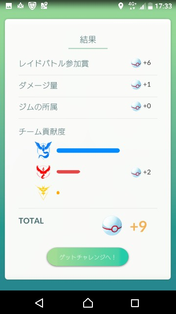 f:id:yousugitani:20180310210711j:image