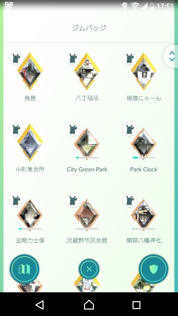 f:id:yousugitani:20180322175410j:image