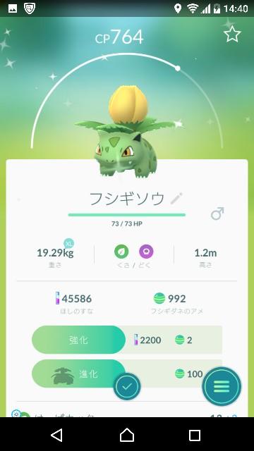 f:id:yousugitani:20180325144323j:image