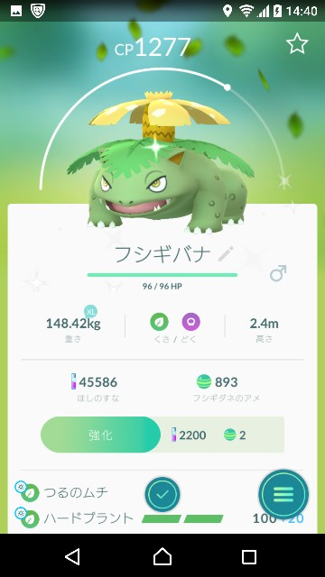 f:id:yousugitani:20180325144336j:image