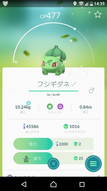 f:id:yousugitani:20180325144634j:image