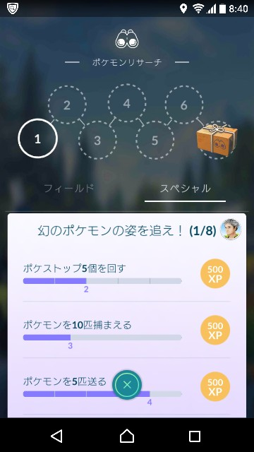 f:id:yousugitani:20180331101024j:image